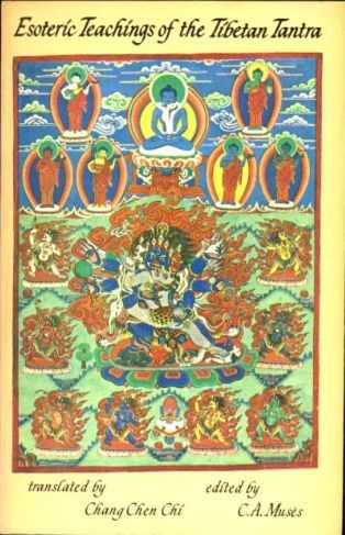 Esoteric Teachings of the Tibetan Tantra Including Seven